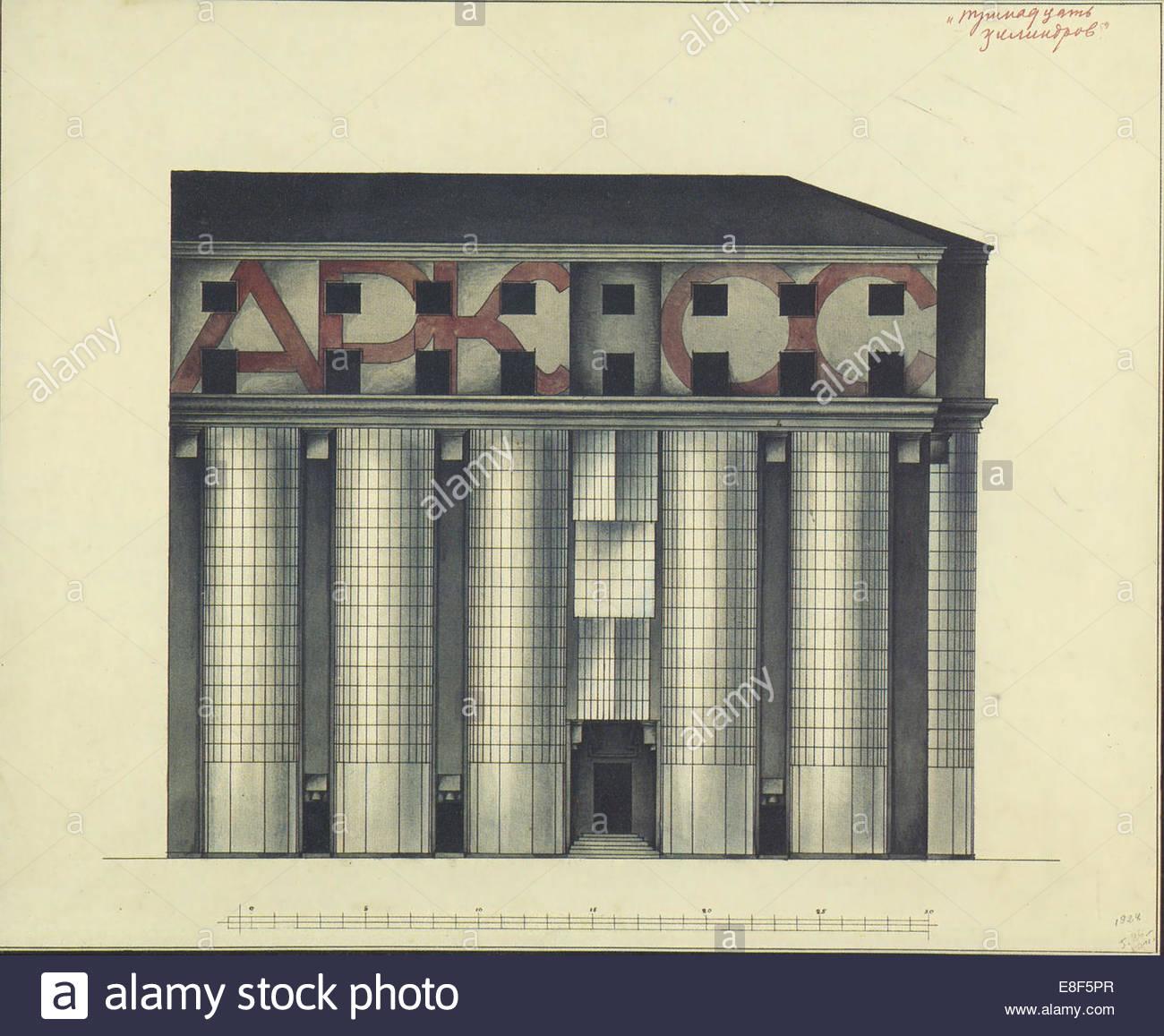 Project for the Arkos building facade. Artist: Vesnin, Viktor Alexandrorovich (1882-1950) - Stock Image