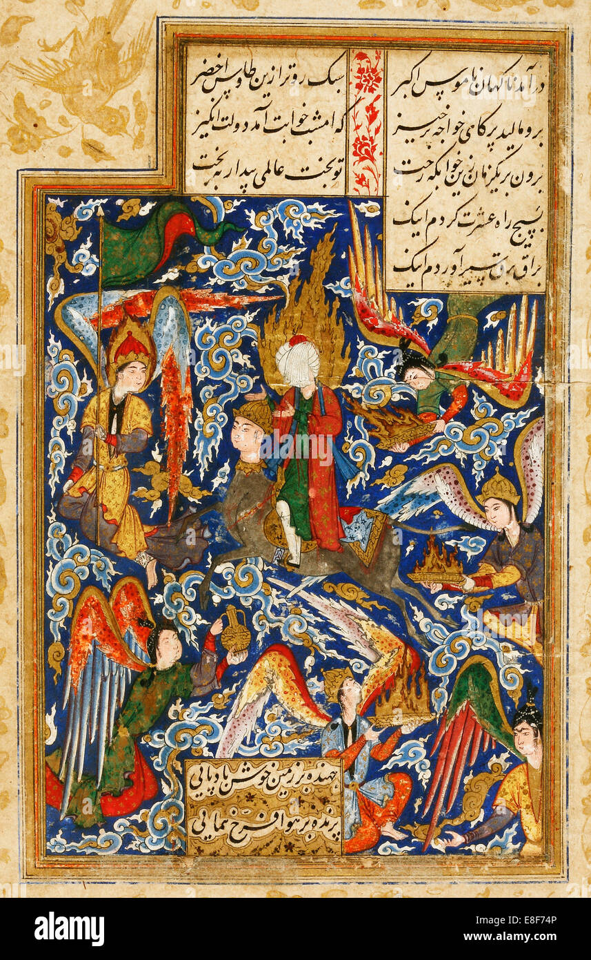 The Ascent of Prophet Muhammad into the Heaven. Artist: Iranian master - Stock Image