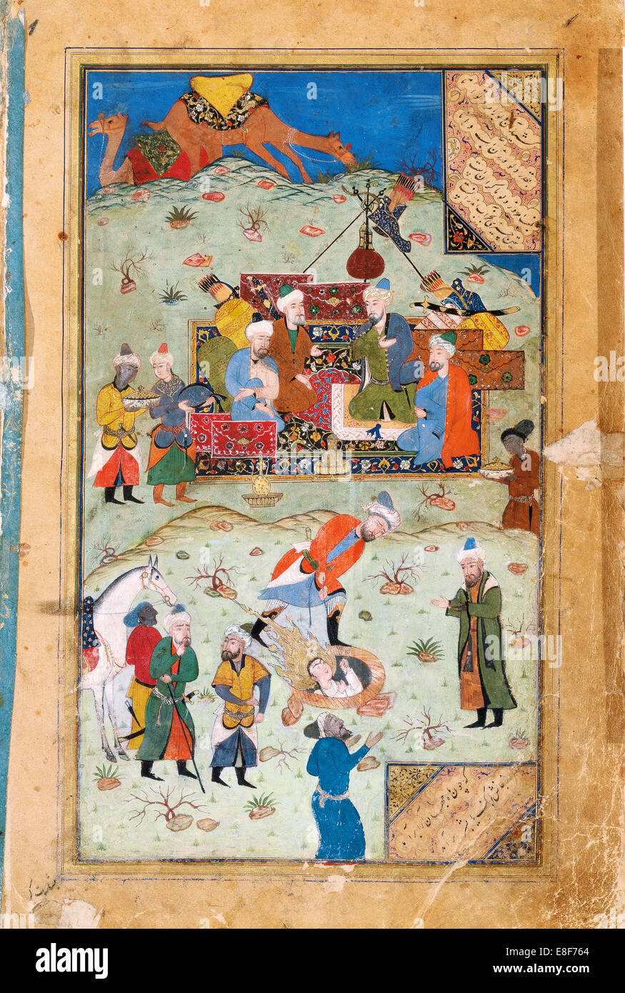 Miniature from Yusuf and Zalikha (Legend of Joseph and Potiphar's Wife) by Jami. Artist: Anonymous - Stock Image