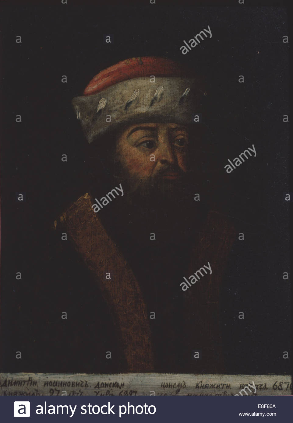 Portrait of Grand Prince Dmitry Donskoy of Muscovy (1350-1389). Artist: Russian master - Stock Image