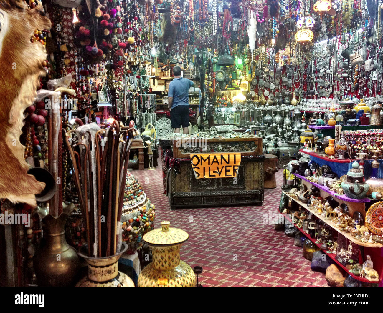 Oman, Muscat, Old Muttrah Souk Stock Photo: 74101830 - Alamy