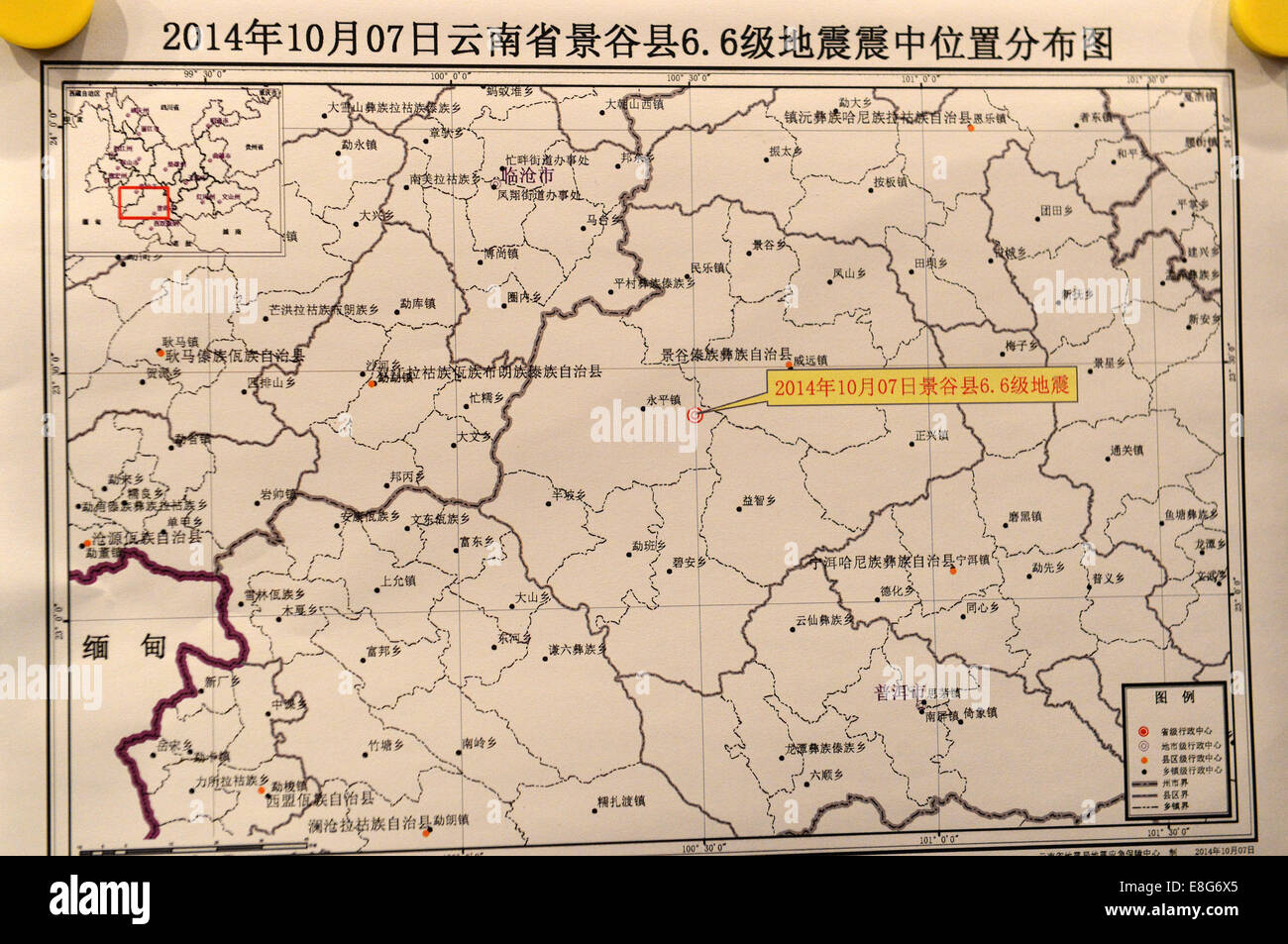Earthquake epicenter map stock photos earthquake epicenter map kunming 7th oct 2014 photo taken on oct 7 2014 shows gumiabroncs Choice Image