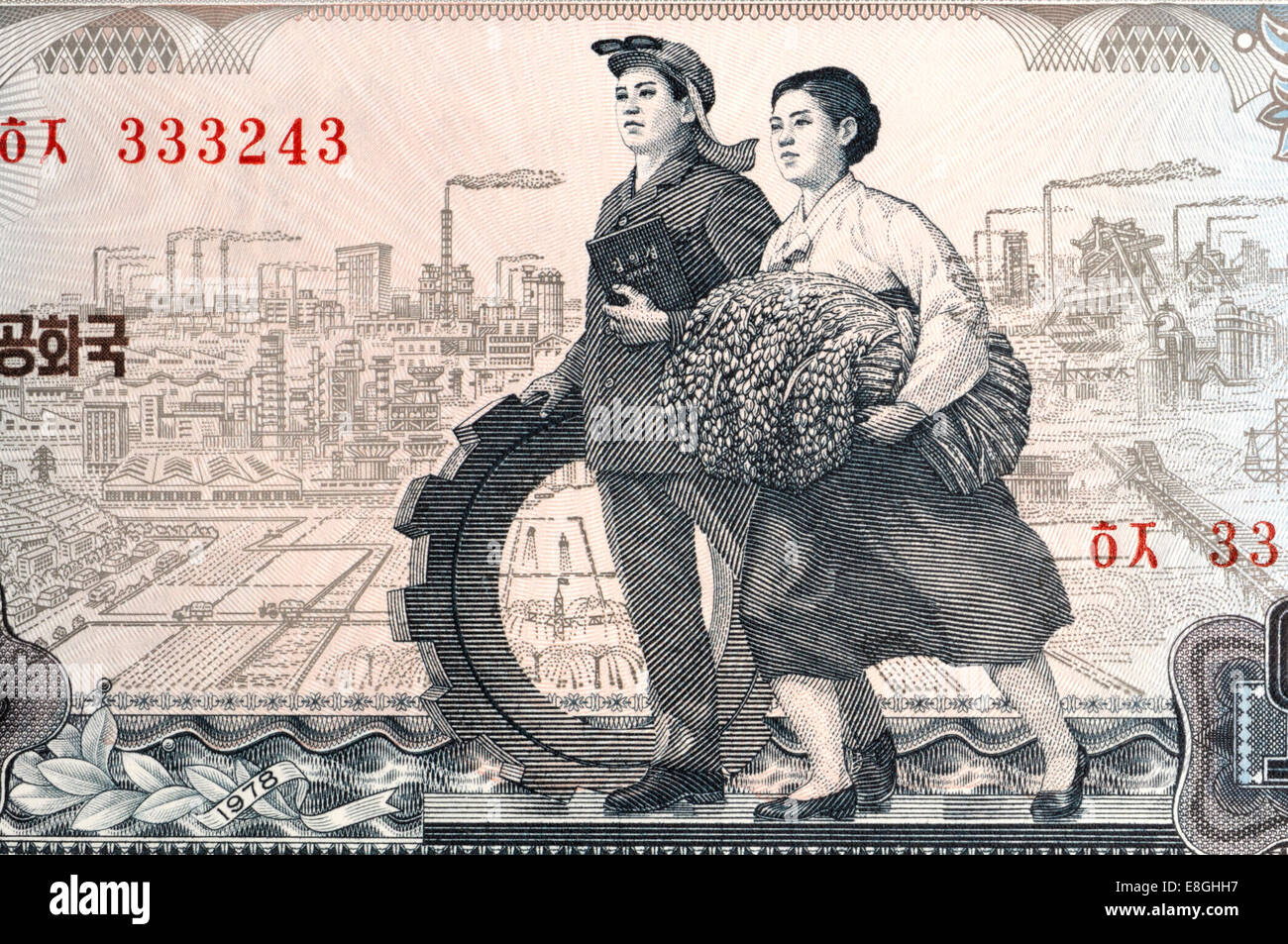 Detail of North Korean 5 Won banknote (1978) showing an engineer and a farm worker - Stock Image