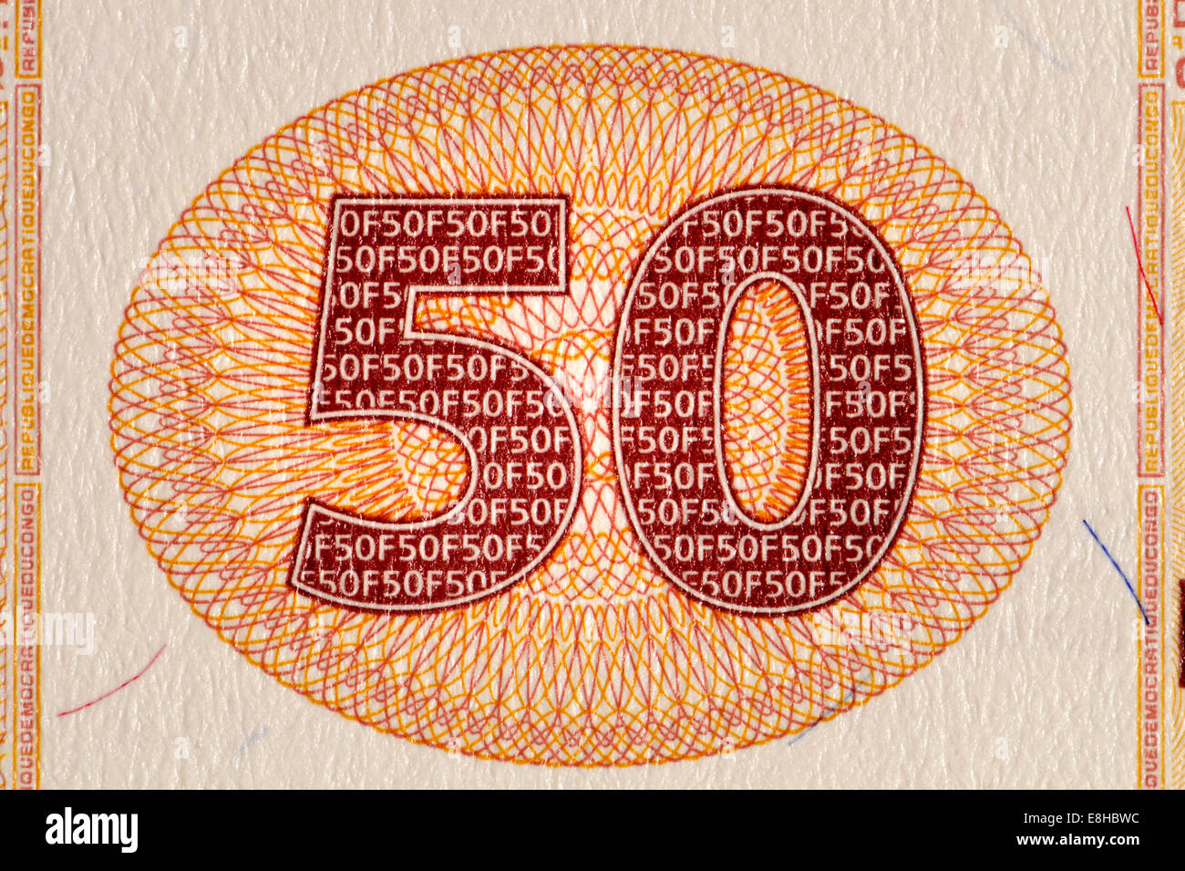 Detail from Congo 50F banknote banknote showing the numeral 50 with detailed anti-forgery printing - Stock Image