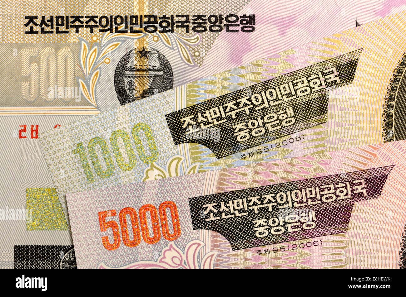 Detail from North Korean banknotes showing Korean script - Stock Image