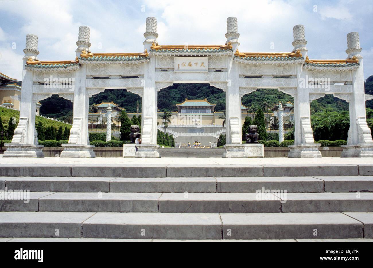 National Palace Museum. National Palace. 1624-1662 - Stock Image