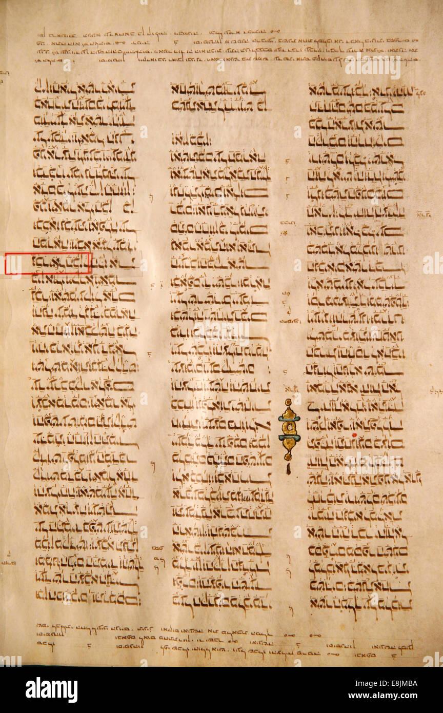 The Israel Museum. The book of Daniel. Damascus codex. Burgis, Spain 1260. - Stock Image