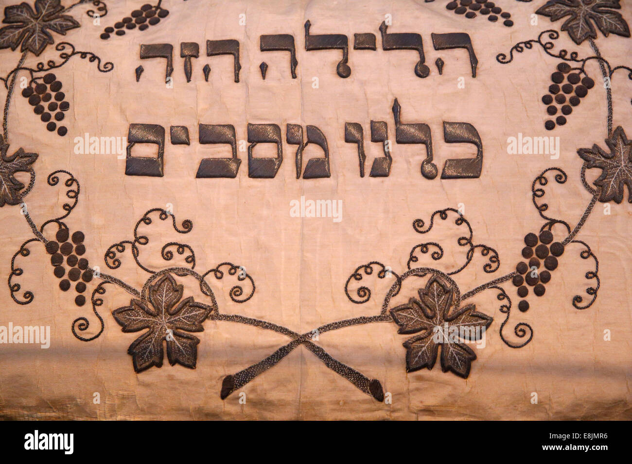 The Israel Museum. Pillowcase used during the Seder meal. Germany, 19th century. - Stock Image