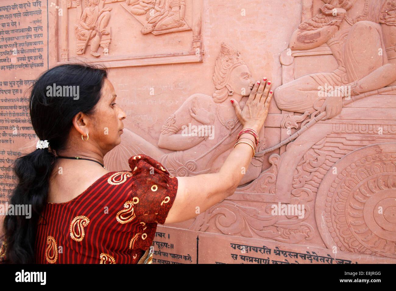 Bhagavad Gita engraved on a Hindu temple - Stock Image