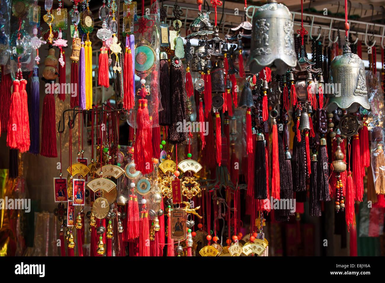 Wong Tai Sin temple, Kowloon. Hong Kong, China - Stock Image