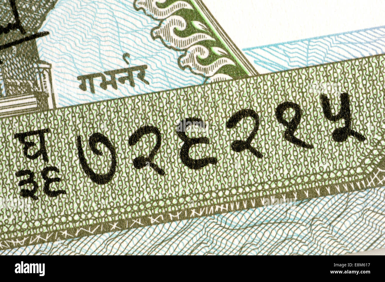Detail from a Nepalese banknote showing the serial number in Nepali numerals  (726215) - Stock Image