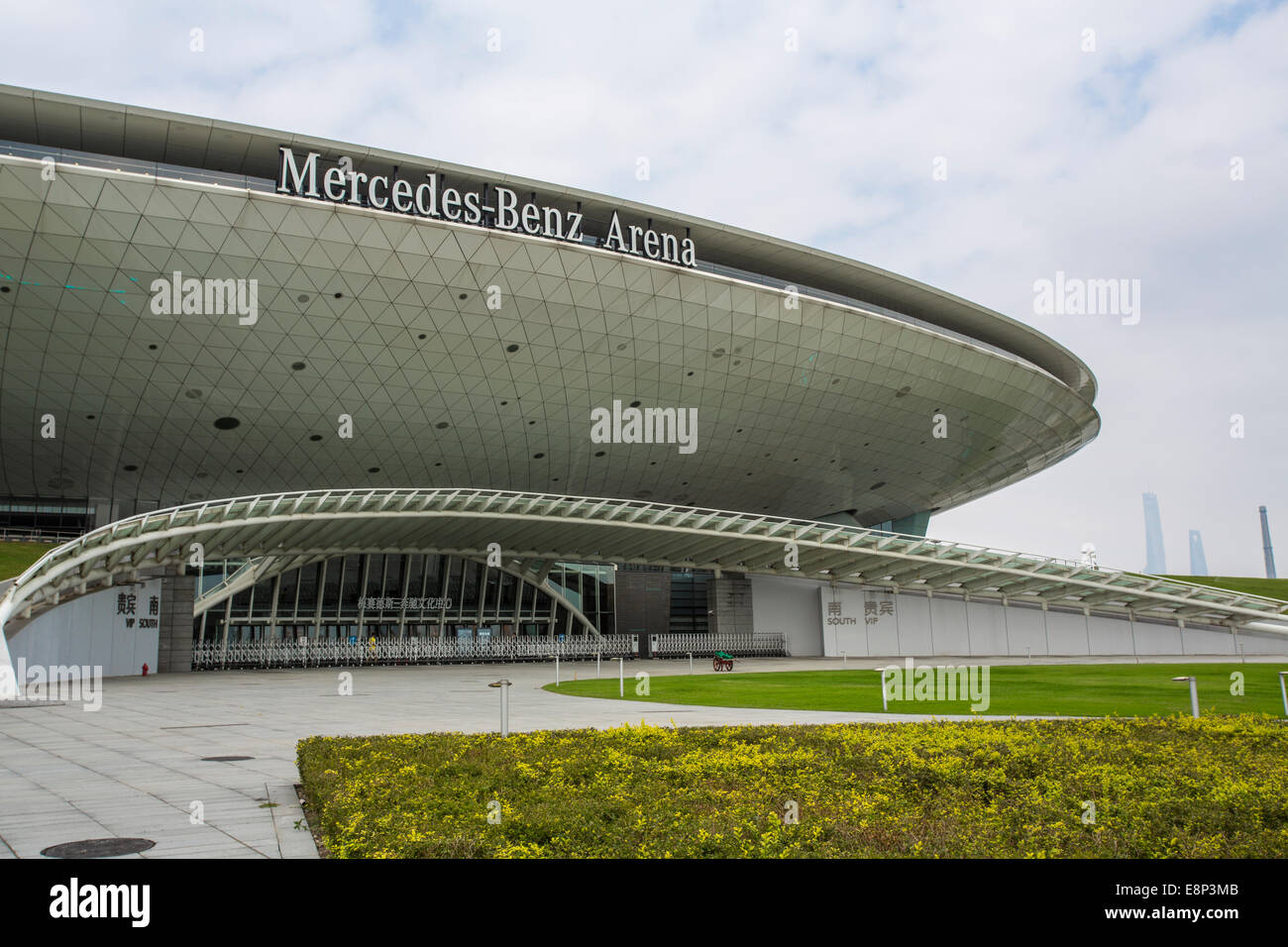 mercedes benz arena shanghai china stock photo 74244587 alamy. Black Bedroom Furniture Sets. Home Design Ideas