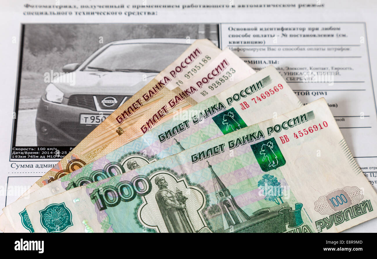 Receipt for payment of a fine for violation of traffic rules and money - Stock Image