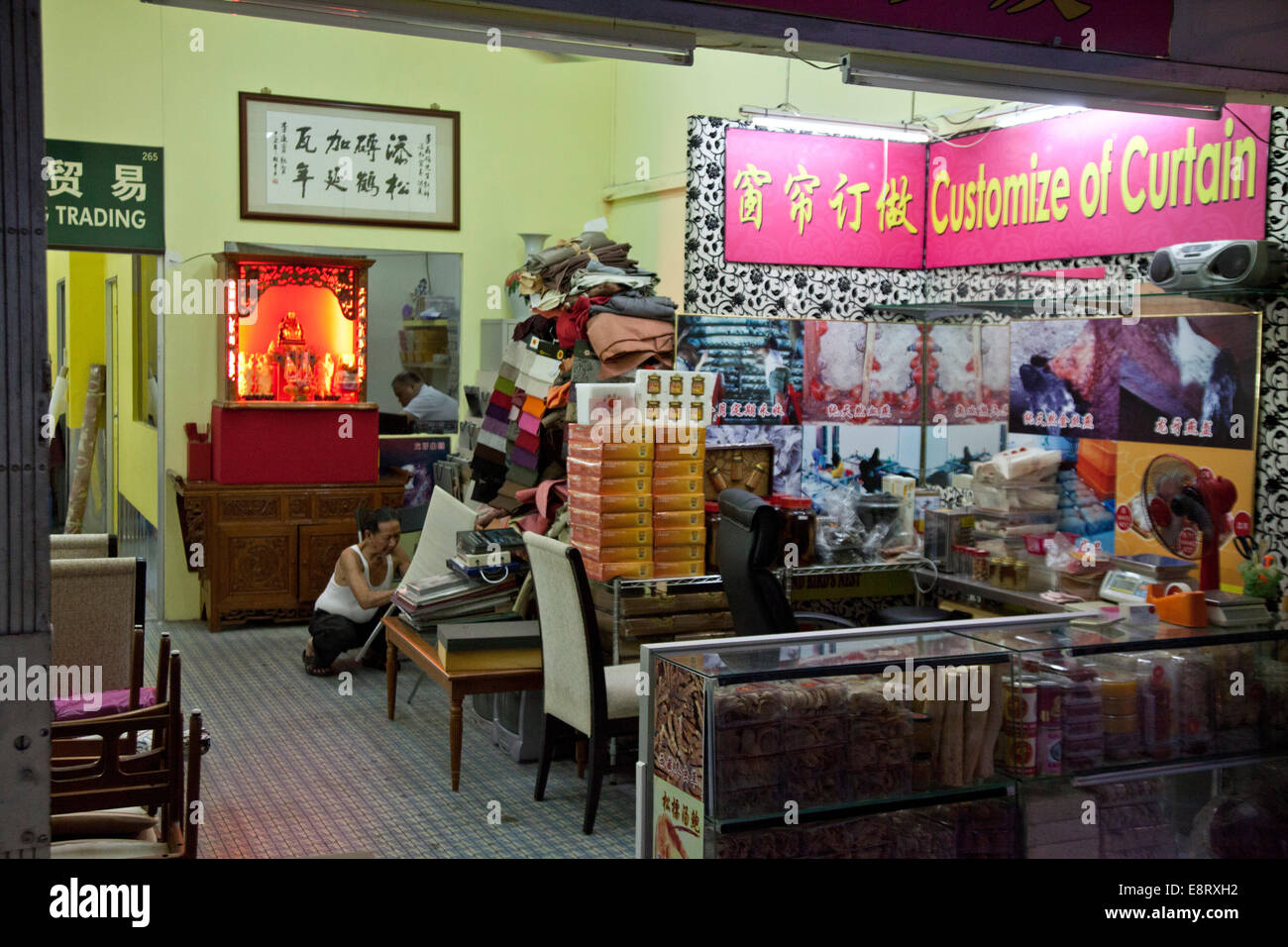Delicieux Furniture And Upholstery Shop In Chinatown, Singapore   Stock Image