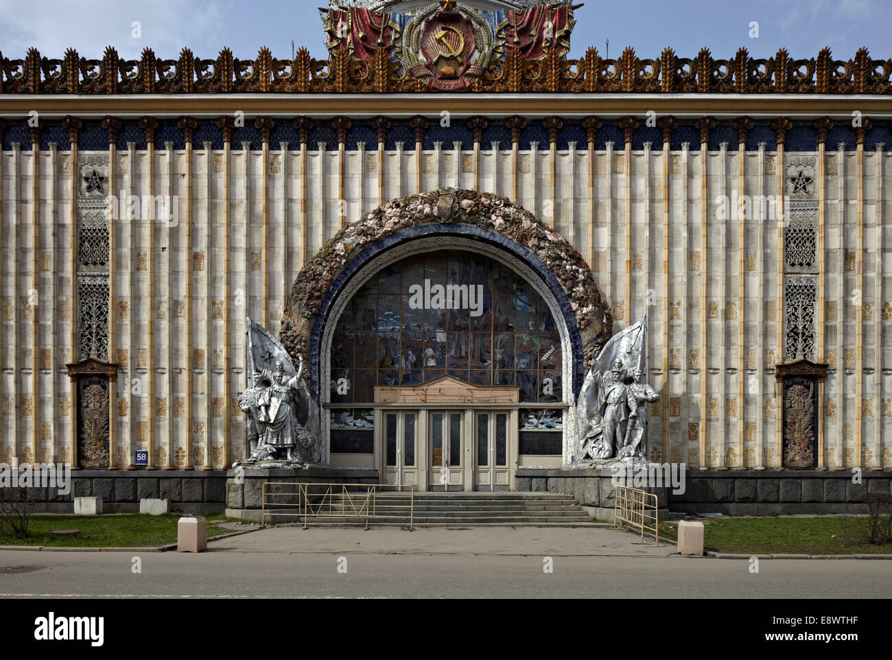 Arched entrance doorway Pavilion of the Ukraine All Russia Exhibition Centre, Moscow, Russia. - Stock Image