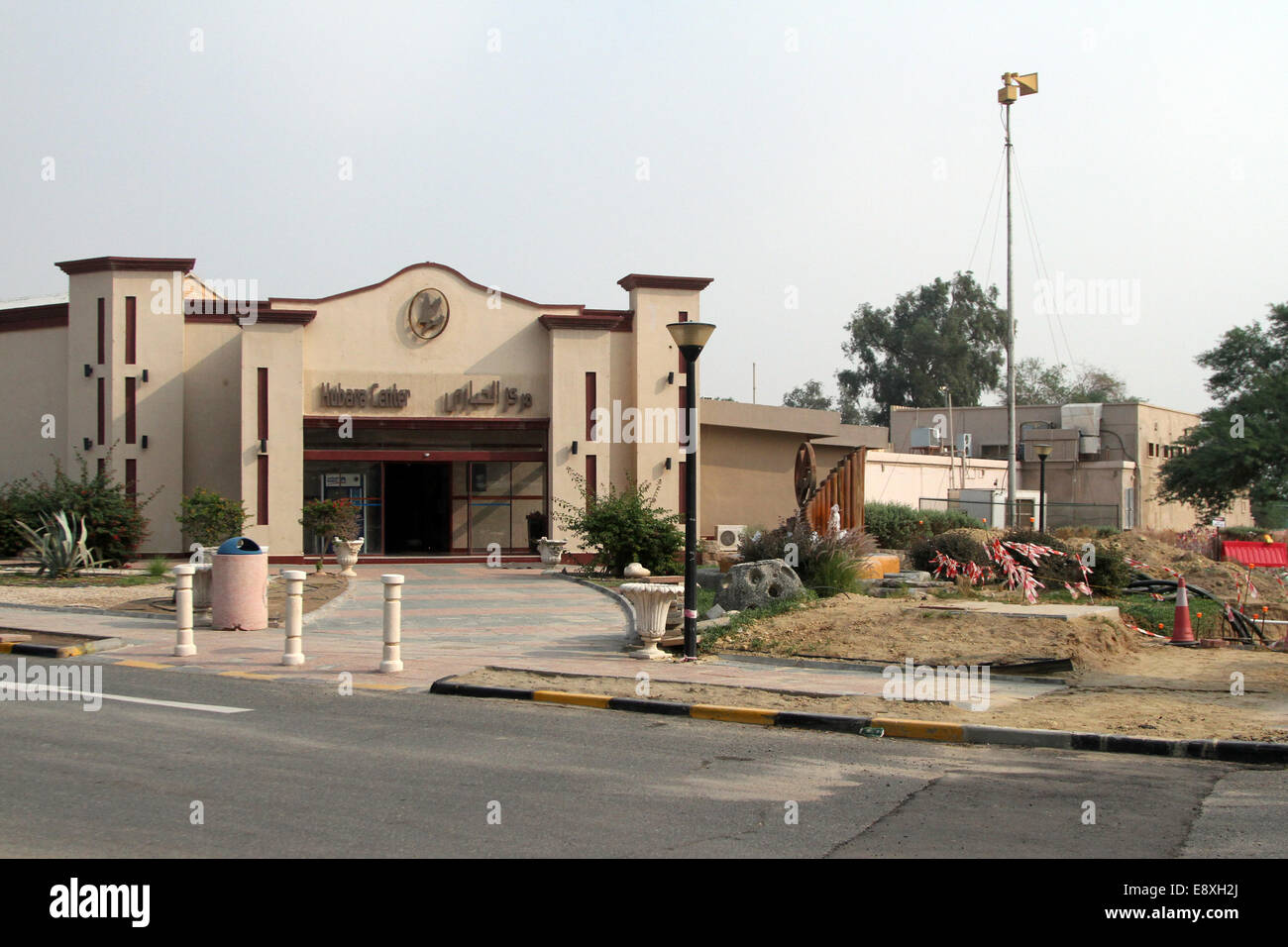 The Hubara leisure centre in Ahmadi, Kuwait on Wednesday 21 November 2012 - Stock Image