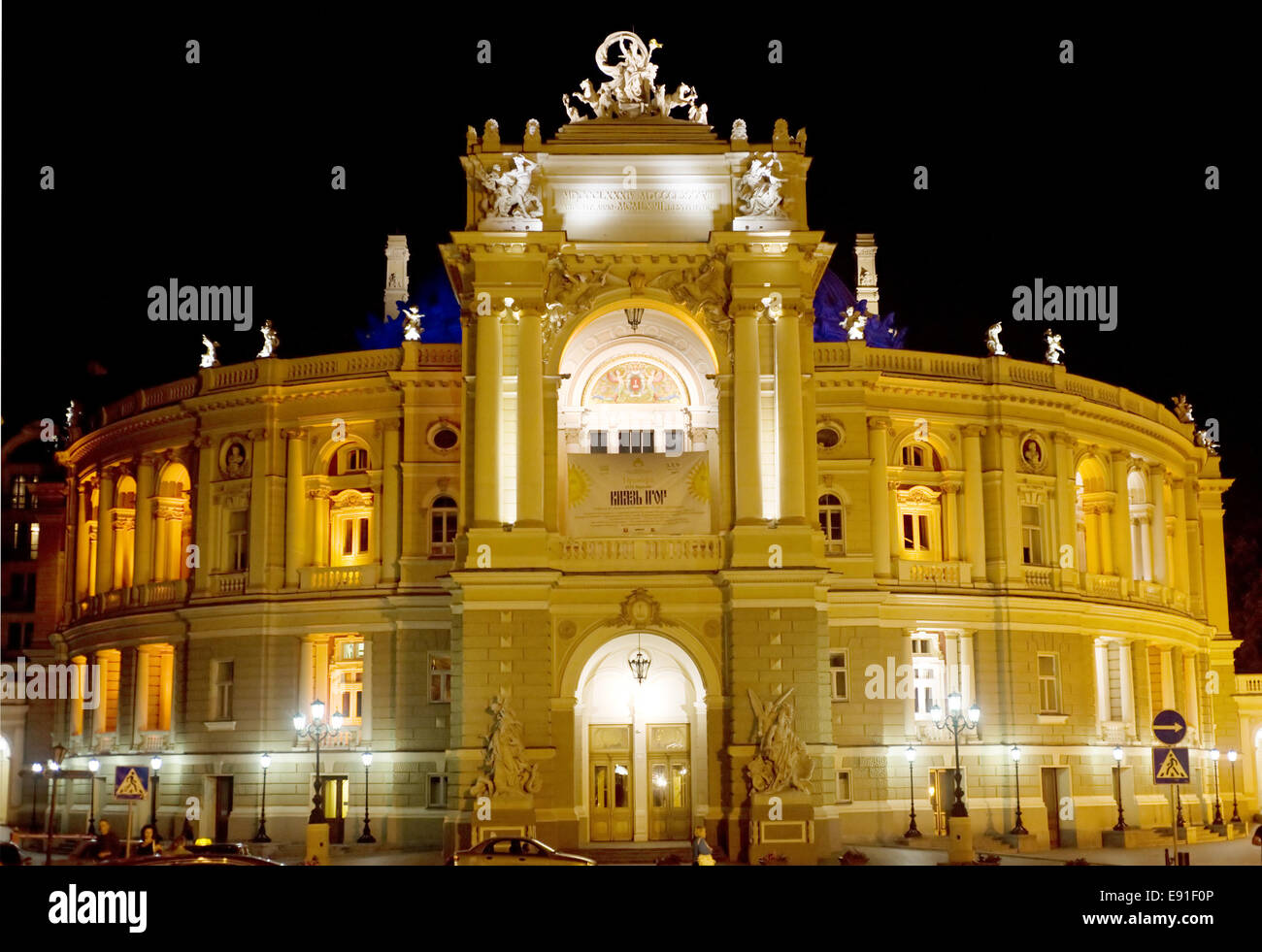 Odessa Opera and Ballet Theater - Stock Image