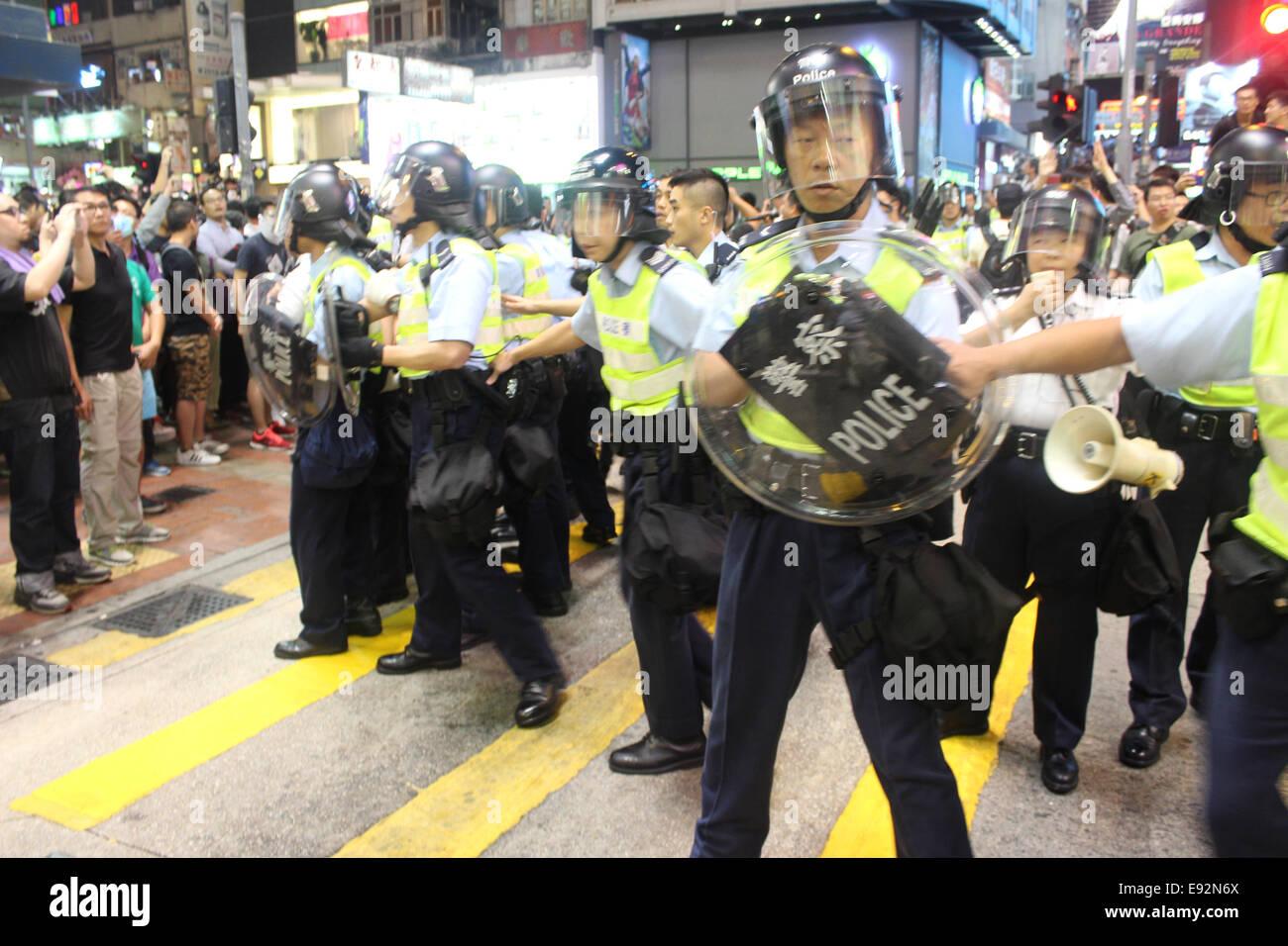 Hong Kong. 17th October, 2014. Hong Kong Protests: Hong Kong riot police regroup in Mongkok, Hong Kong during pro Stock Photo