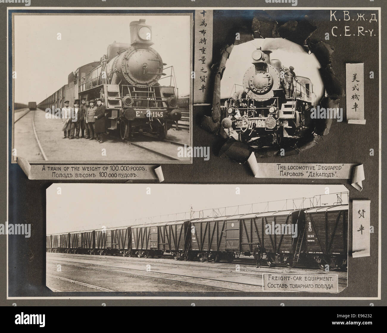 [Chinese Eastern Railway: Exterior Views of Locomotives and Freight Cars] Stock Photo
