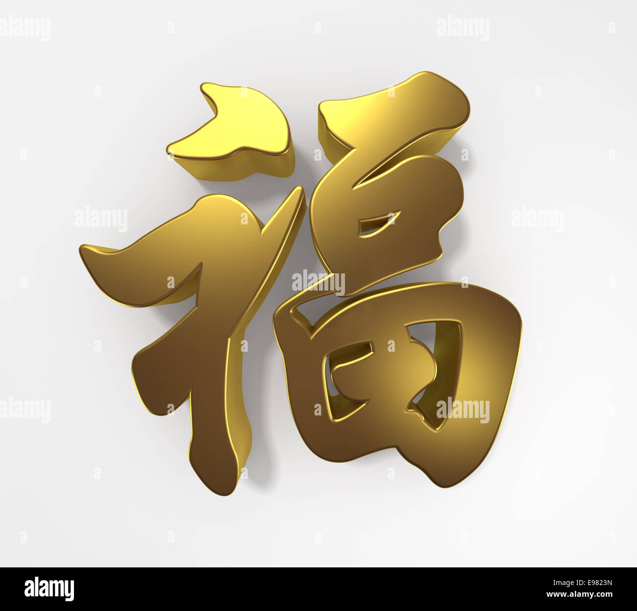 Golden Chinese Character Fu Which Means Good Luck Blessing Is