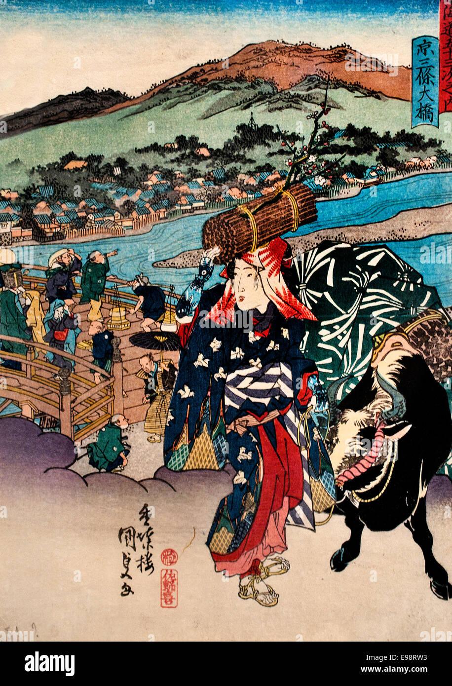 The Tokaido Fifty-three relay Yuri 1830-1843 Utagawa Kunisada 1786-1864 Japan Japanese - Stock Image