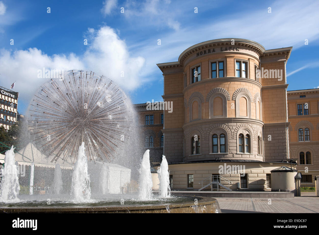 A fountain in front of Norra Latin conference center, Stockholm, Sweden - Stock Image