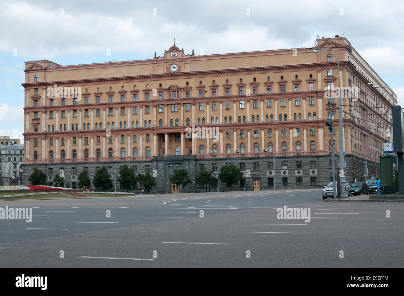 Office of the russian secret servise is situated in Moscow - Stock Image
