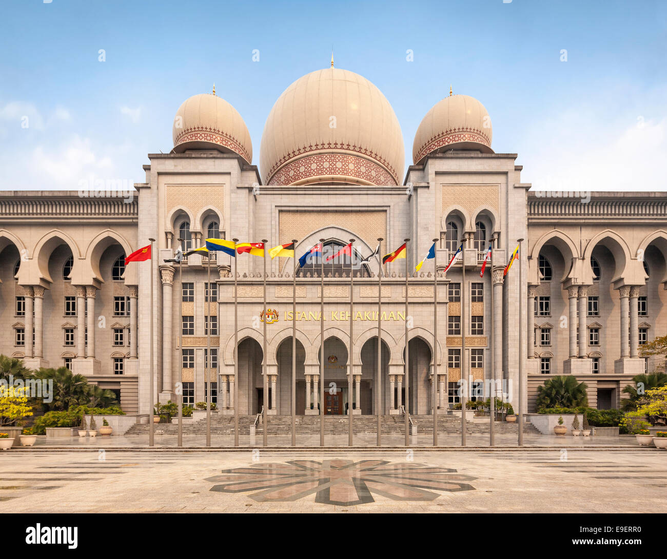 Putrajaya, Malaysia: Palace of Justice; Malaysian Court of Appeal and Federal Court in the administrative capital - Stock Image