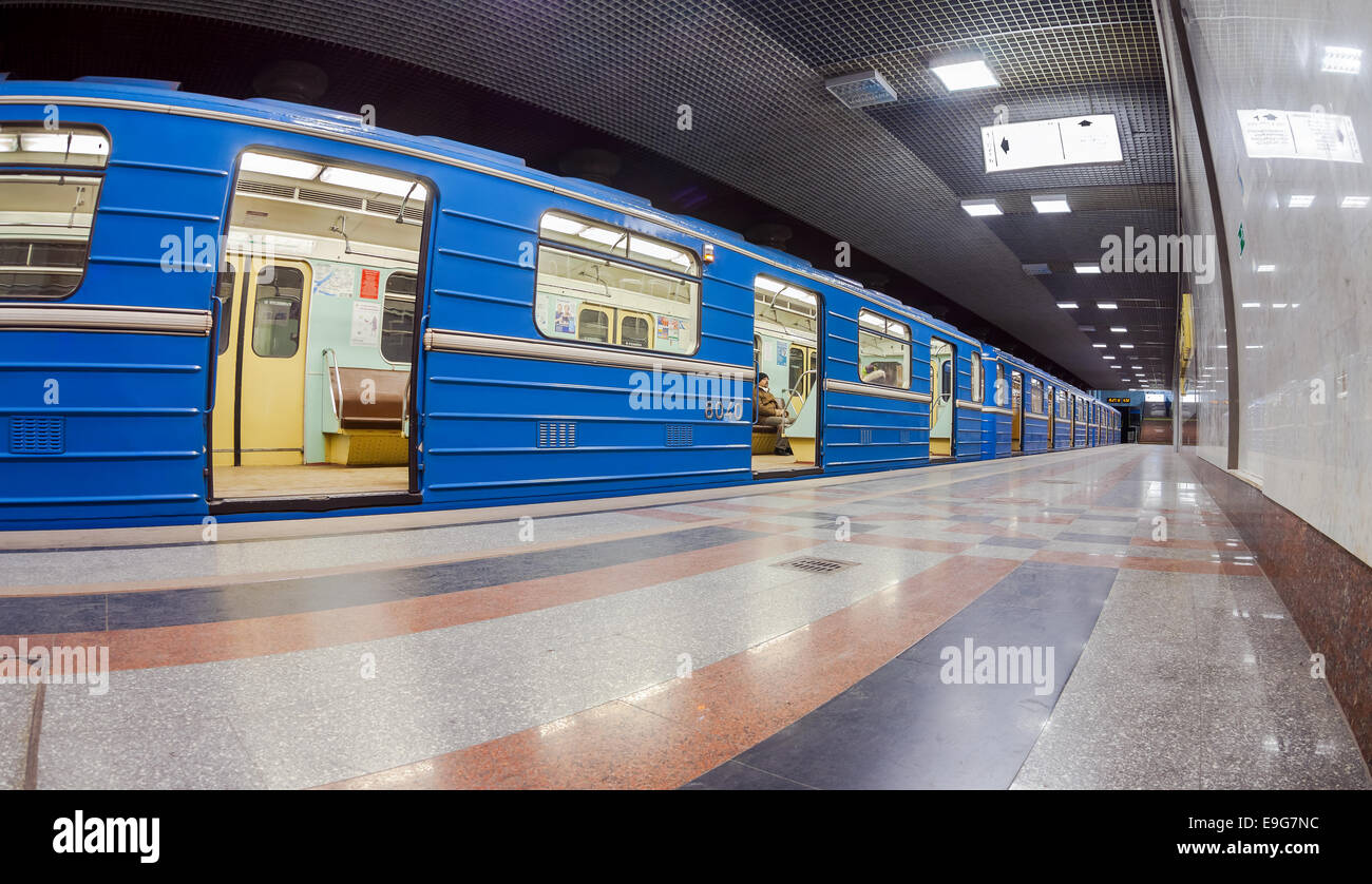 Subway train stand on the end station. Interior view of the station Rossiyskaya - Stock Image
