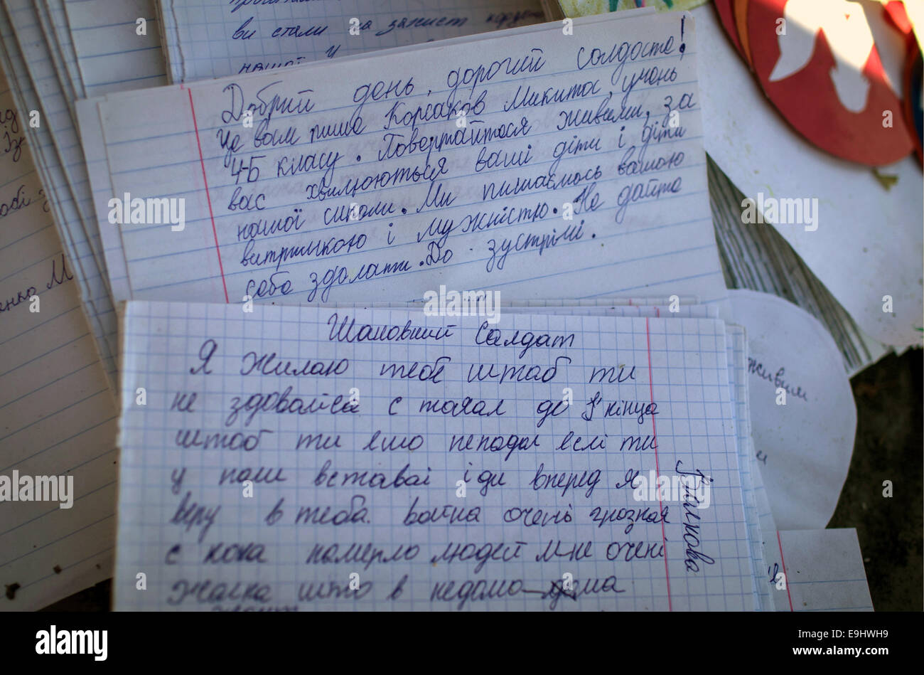 Lugansk Region, Ukraine. 28th Oct, 2014. Letters written by children to Ukrainian Army soldiers at the 32nd checkpoint - Stock Image