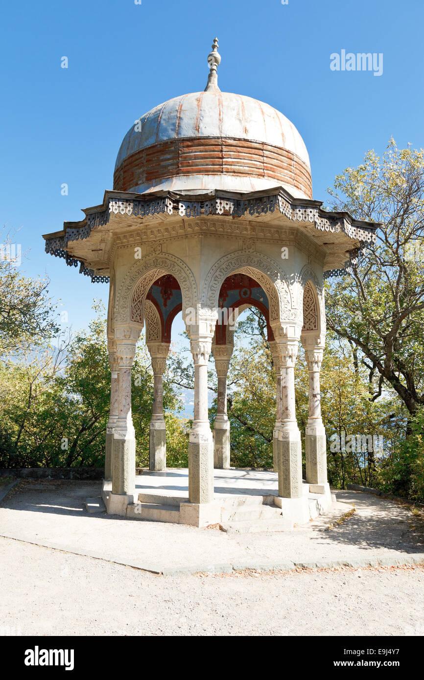 Turkish pavilion (Silver pavilion) oldest belvedere in livadiya garden, Yalta, Crimea - Stock Image