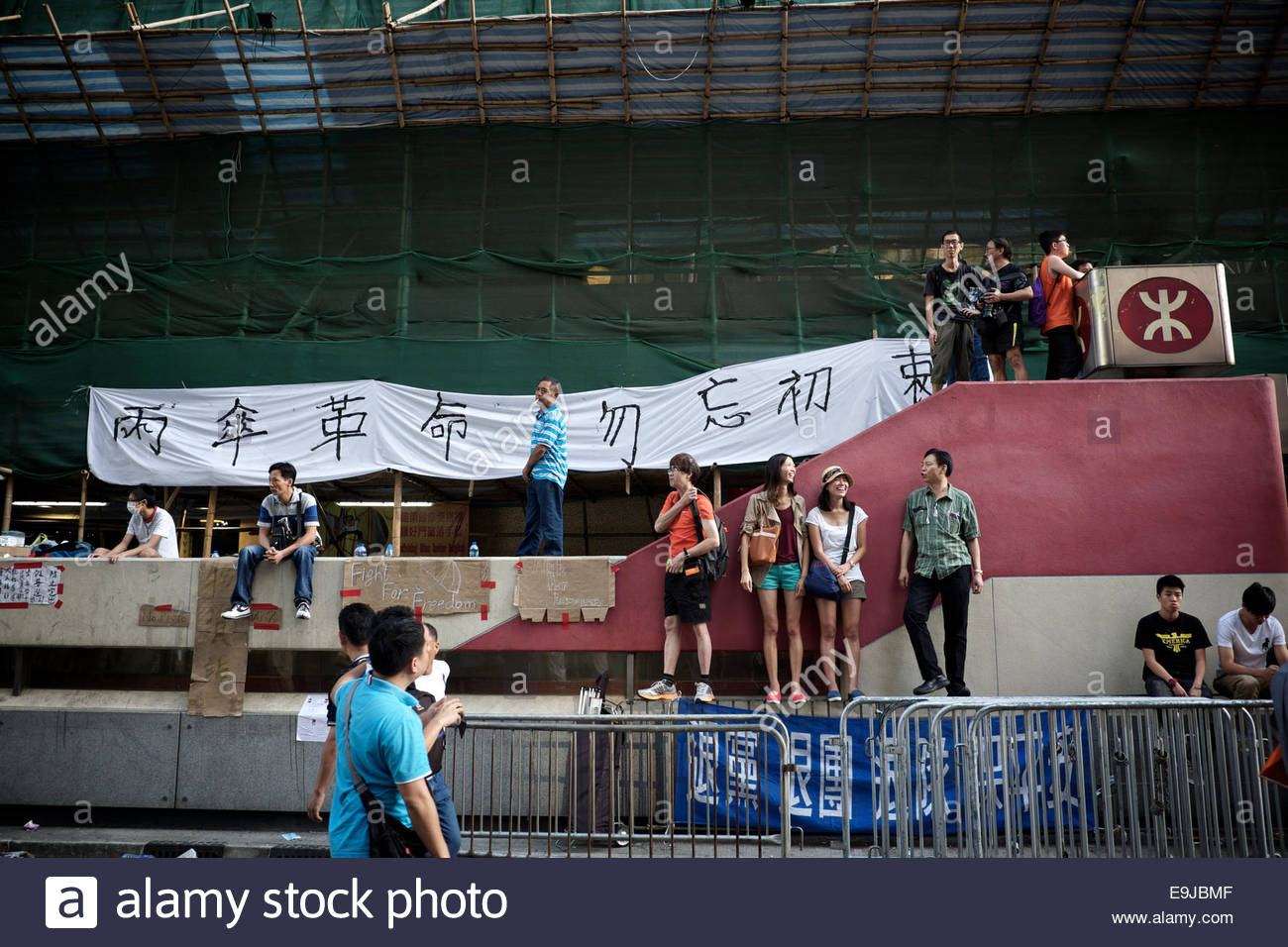 Sign reads - 'Umbrella revolution, don't forget what we were here for in the first place'. - Stock Image