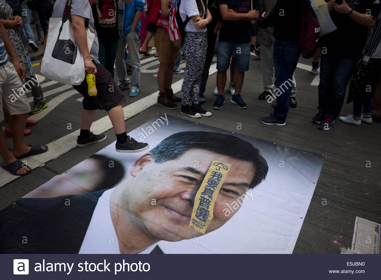 The yellow paper represents a spell that was originally used on vampires to stop them from moving. Here CY Leung - Stock Image