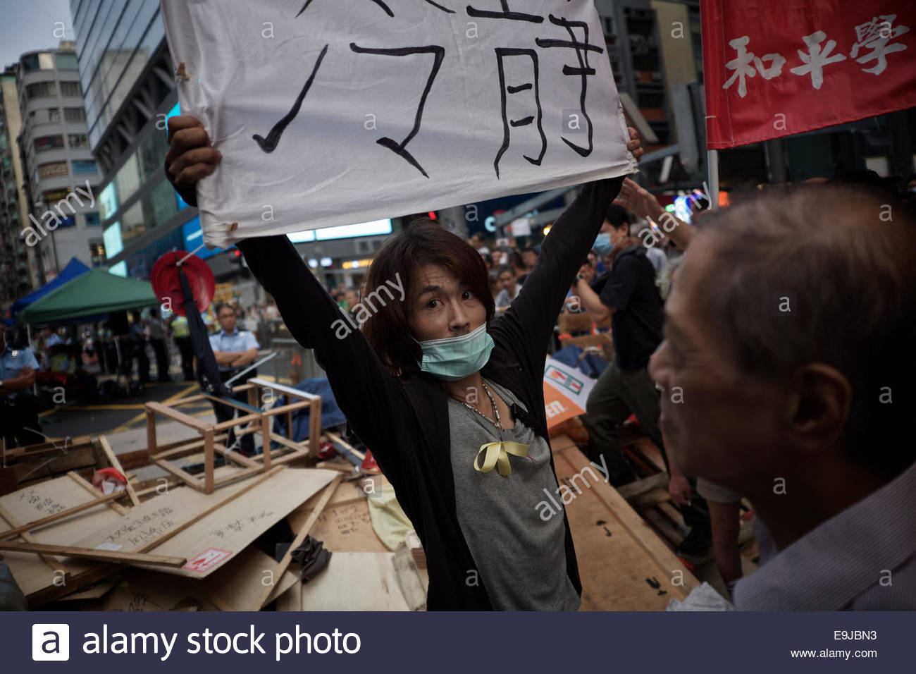 A protester at the barricades in Mong Kok. - Stock Image