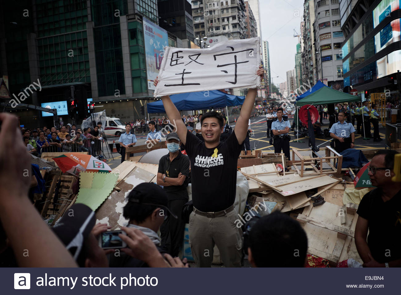 Andy Yung Wai-Yib or 'Captain America' holds a banner that reads 'Stay Strong' in front of a supportive - Stock Image