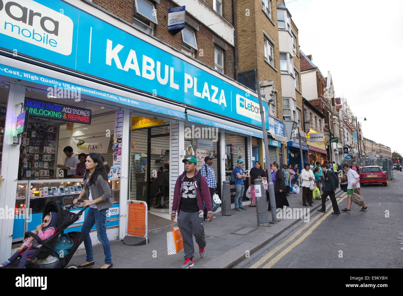 Kabul Plaza, High Street, Harlesden, Northwest London, England, UK - Stock Image