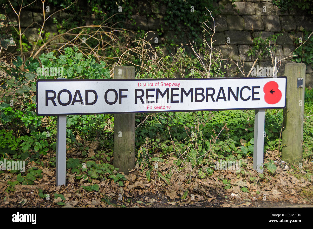 TheRoad of Remembranc at  Folkestone.  This marks the route taken by thousands of soldiersto the harbour to embark - Stock Image