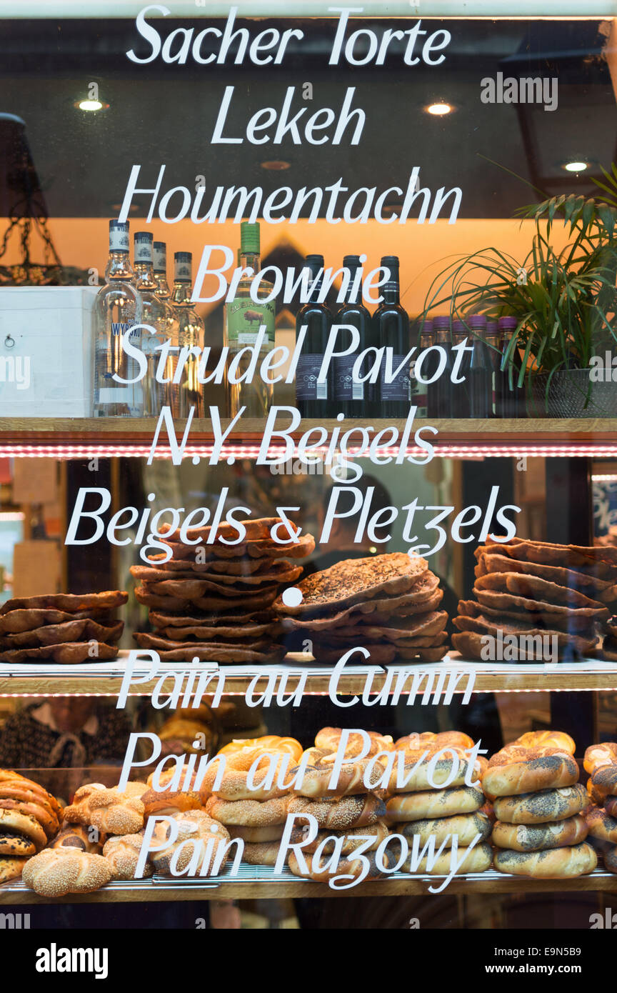 Le Marais, Paris - Florence Kahn Gastronomie Yiddish sells Jewish, Central European & Russian food including - Stock Image