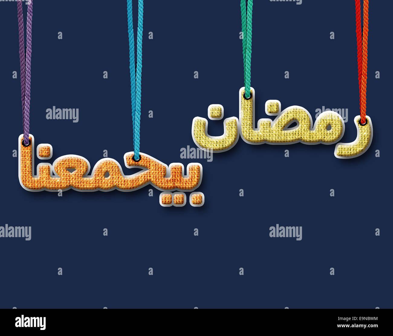 Ramadan and eid al fitr greeting card stock photo 74843712 alamy ramadan and eid al fitr greeting card m4hsunfo