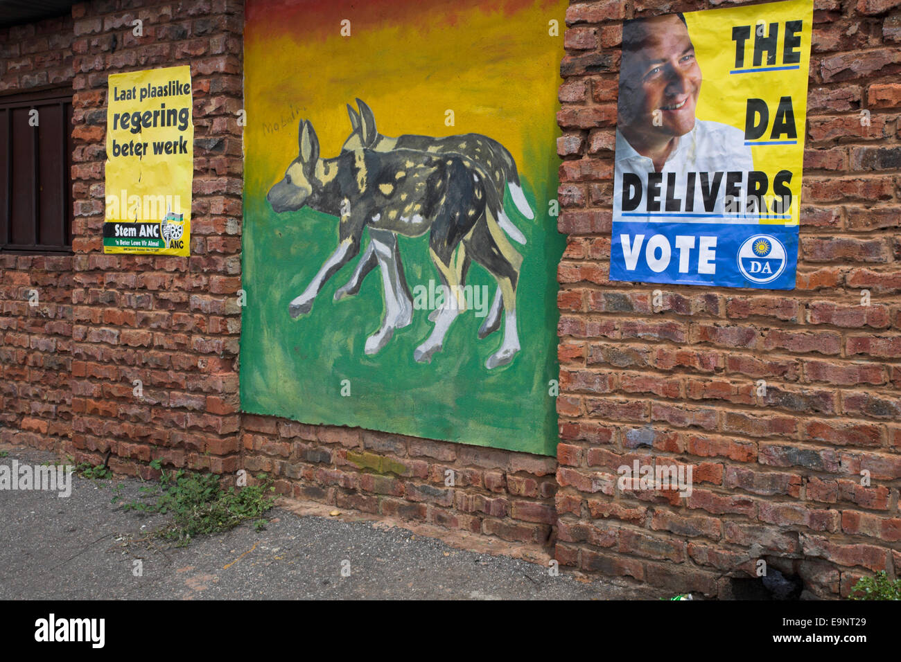 Urban mural on wall in the town centre of Mussina in South Africa's Limpopo province, to raise awareness of - Stock Image