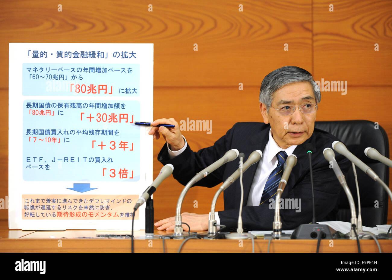 Tokyo, Japan. 31st Oct, 2014. Haruhiko Kuroda, governor of the Bank of Japan (BOJ), attends a press conference at - Stock Image