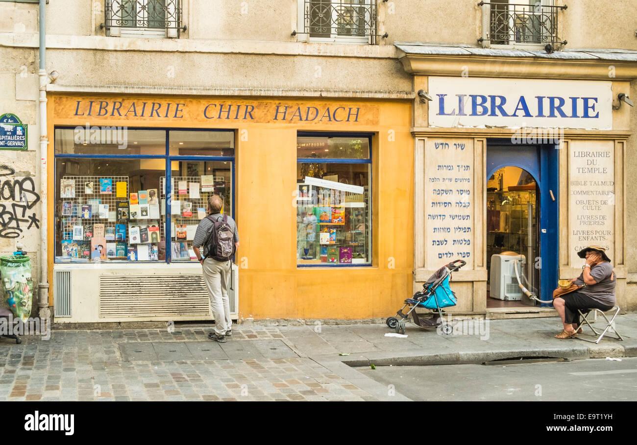 exterior view of  chir hadach, librairie du temple jewish bookstore, rue des rosiers, marais district, paris, ile - Stock Image
