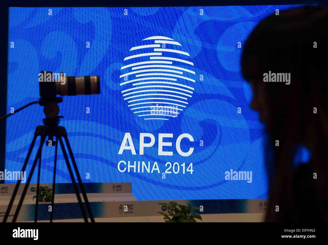 Beijing, China. 2nd Nov, 2014. A journalist experiences the working condition in the media center for the 2014 Asia - Stock Image