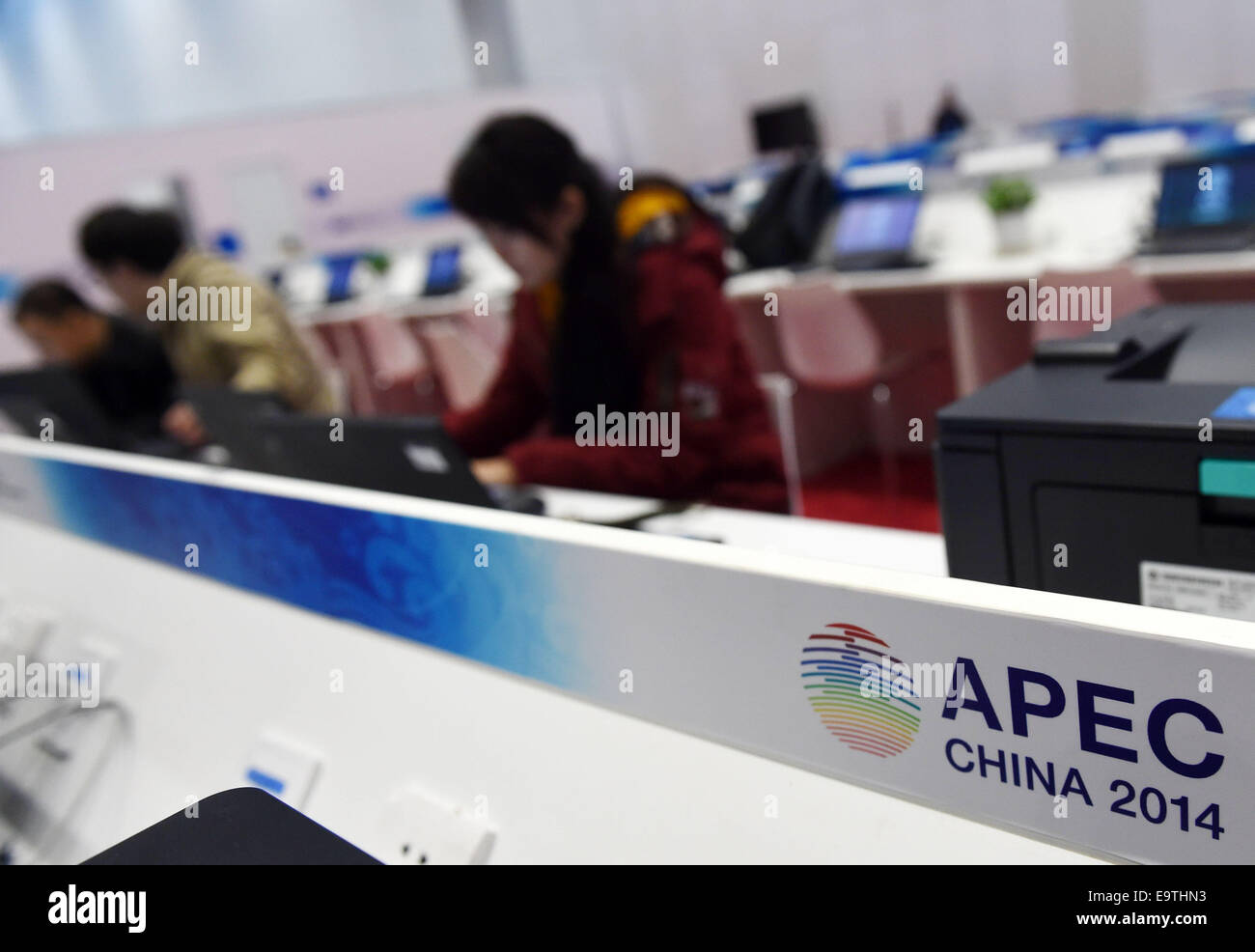 Beijing, China. 2nd Nov, 2014. Journalists experience the working condition in the media center for the 2014 Asia - Stock Image