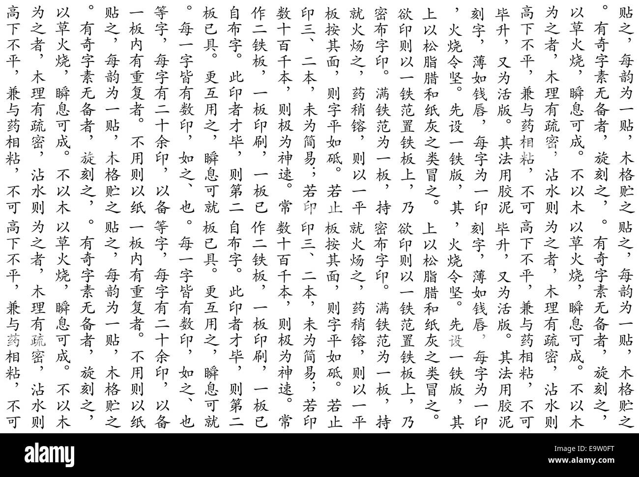 chinese letters stock photos chinese letters stock images alamy