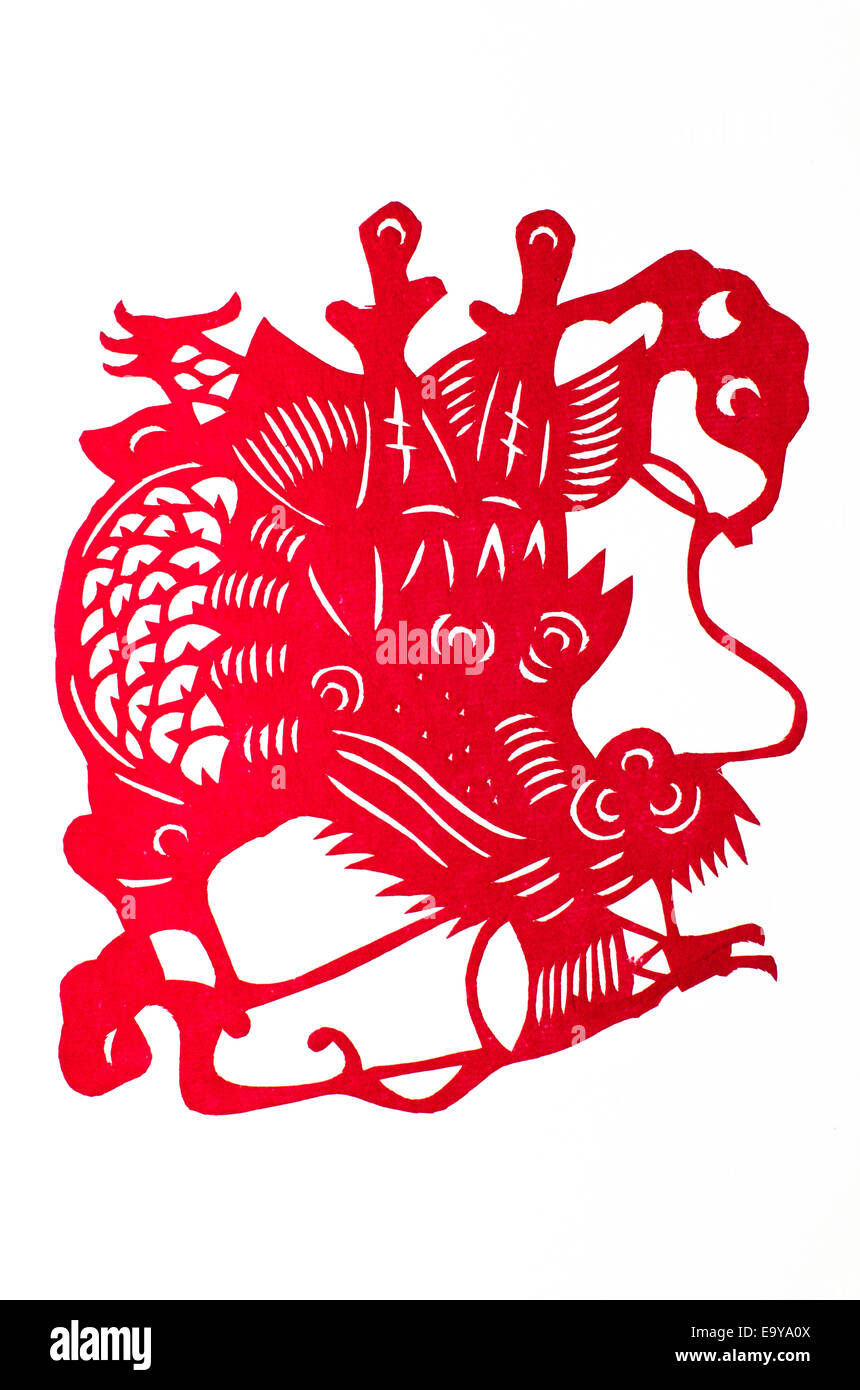 Chinese Zodiac - Dragon Stock Photo: 74973946 - Alamy