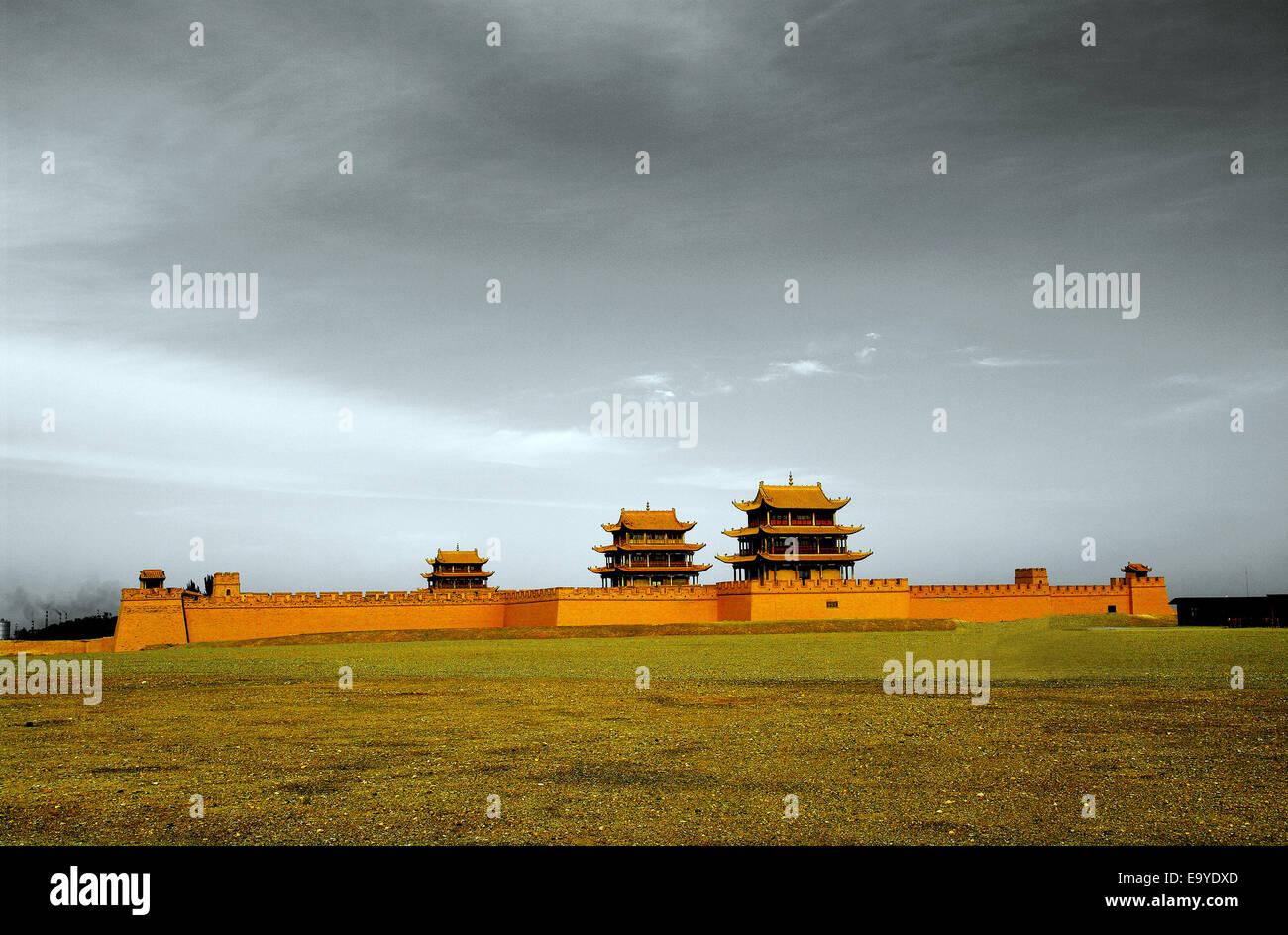 Jiayuguan, Gansu Province - Stock Image