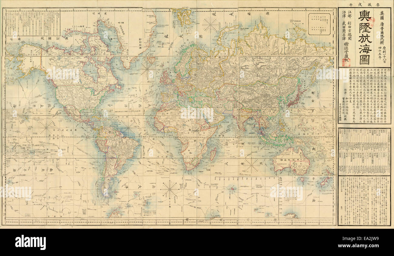 Navigation chart of the world - Stock Image
