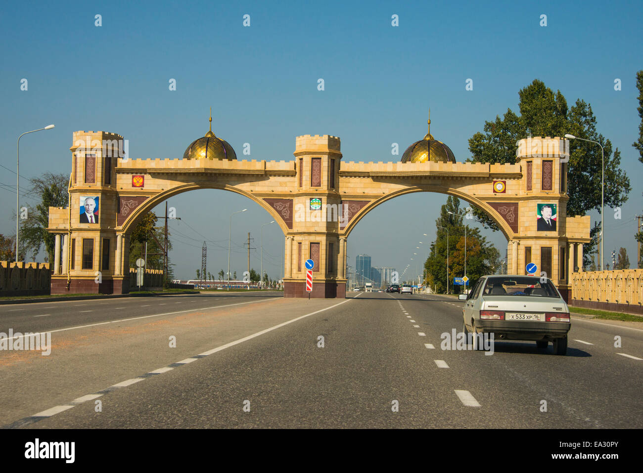 Town entrance of Argun, Chechnya, Caucasus, Russia, Europe - Stock Image