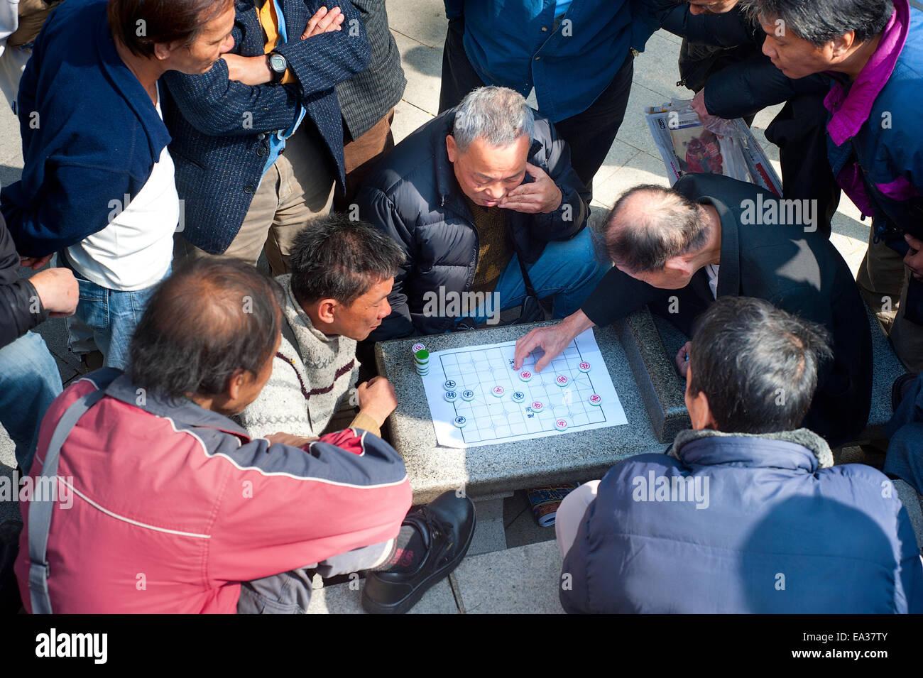 Xiangqi - Stock Image